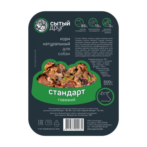 Корм для собак Стандарт (говяжий) упаковка